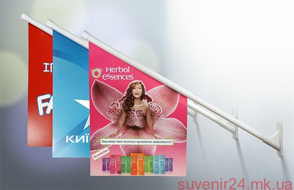 Изготовление рекламных флажков - Сувенир24