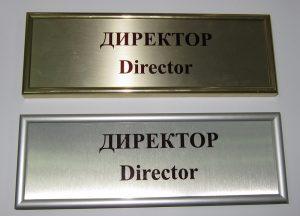 Заказать печать на металле - Сувенир24