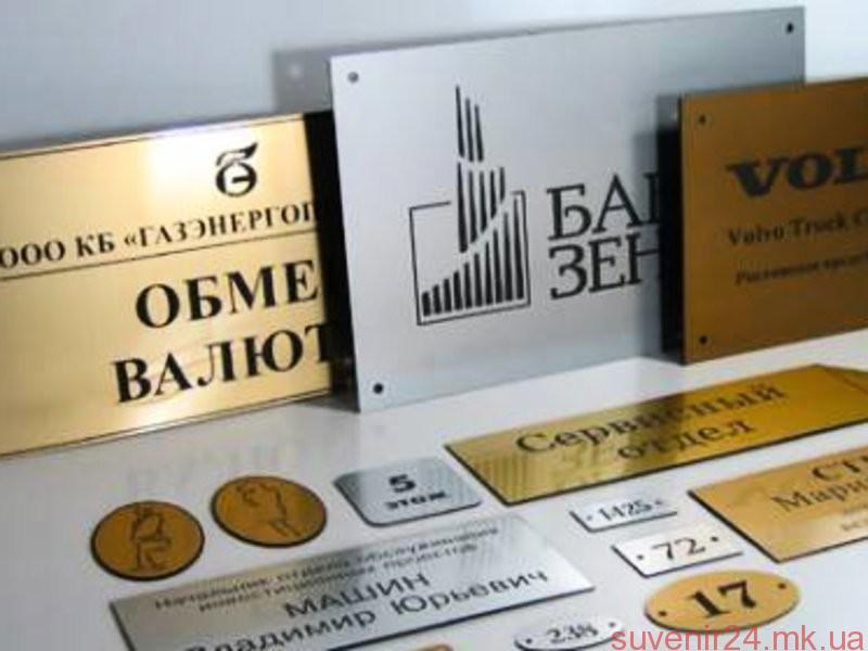 Печать на металле - Сувенир24